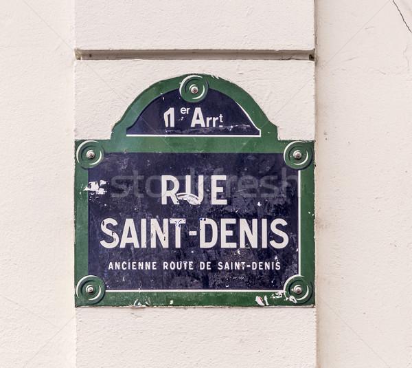 святой старые улице подписать Париж город архитектура Сток-фото © meinzahn