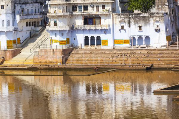 Görmek şehir Hindistan ünlü manzara Hint Stok fotoğraf © meinzahn