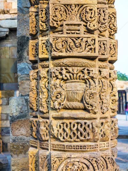 stone carvings at pillars, Qutab Minar, Delhi Stock photo © meinzahn