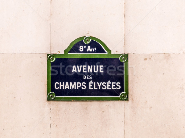 Avenue des Champy Elysees - old street sign in Paris Stock photo © meinzahn