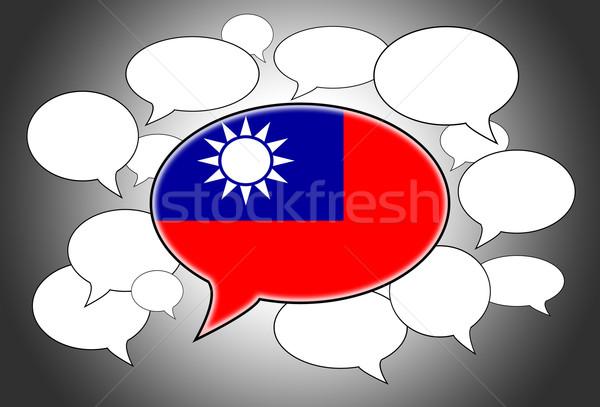 Kommunikáció beszédfelhő hang Myanmar absztrakt űr Stock fotó © michaklootwijk