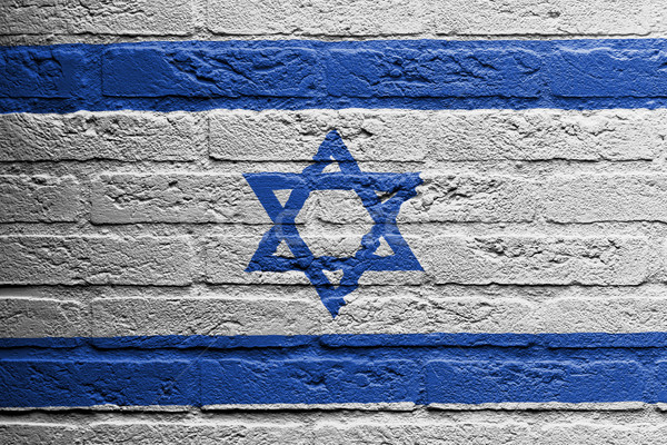Brick wall with a painting of a flag, Israel Stock photo © michaklootwijk
