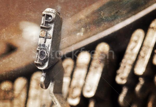 P hammer - old manual typewriter - warm filter Stock photo © michaklootwijk