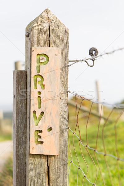 Unique wooden sign, private (prive) Stock photo © michaklootwijk