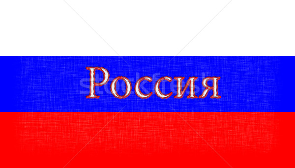 Flag of Russia stitched with letters Stock photo © michaklootwijk