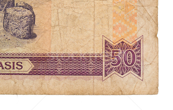 50 Gambian dalasi bank note Stock photo © michaklootwijk