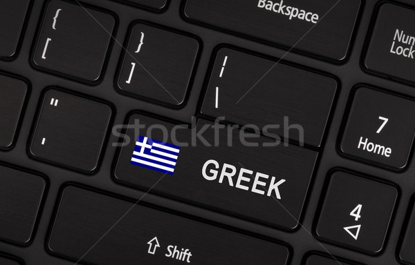 Knop vlag Griekenland taal leren Stockfoto © michaklootwijk