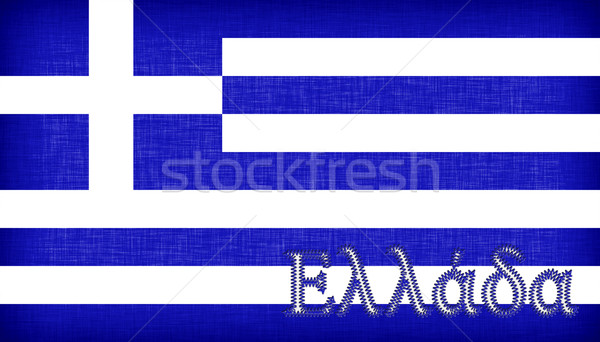Flag of Greece with letters Stock photo © michaklootwijk