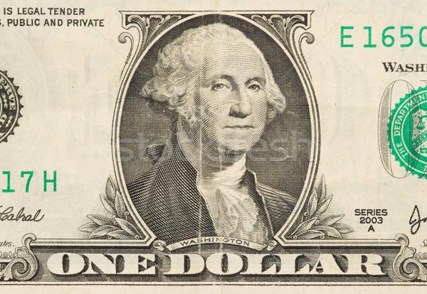 US one Dollar bill, close up  Stock photo © michaklootwijk