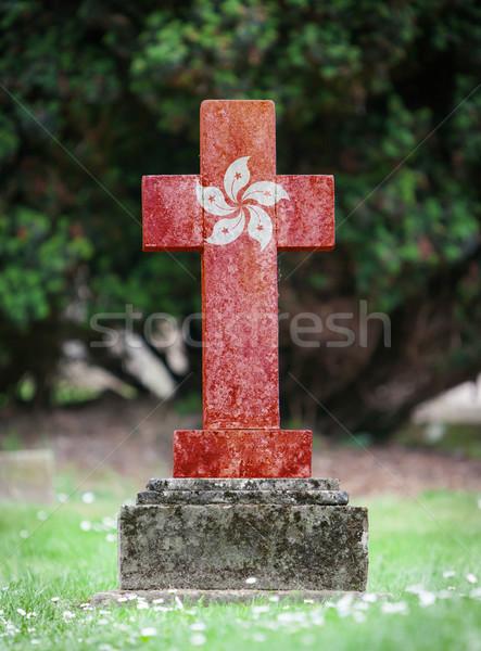 Stockfoto: Oude · grafsteen · begraafplaats · Hong · Kong · gras · achtergrond