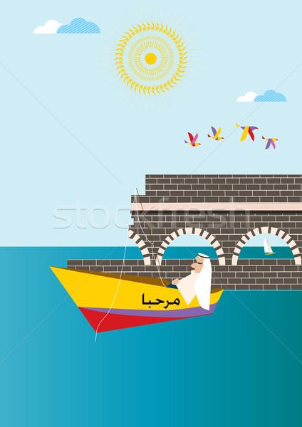 Vrede zee Blauw boot kleur Stockfoto © MichalEyal