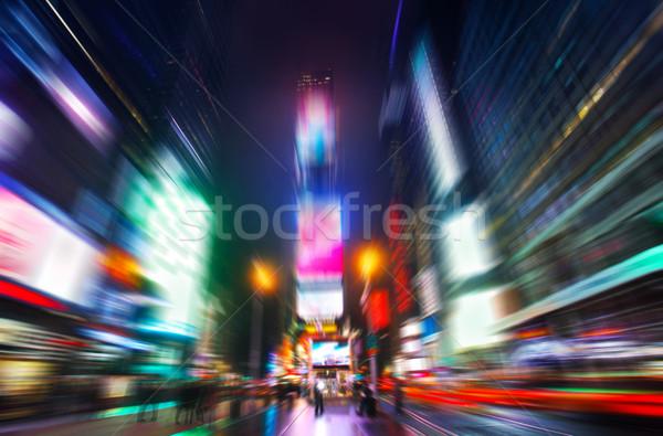 Idő mozgás elfoglalt hirdetés fókusz Manhattan Stock fotó © mikdam