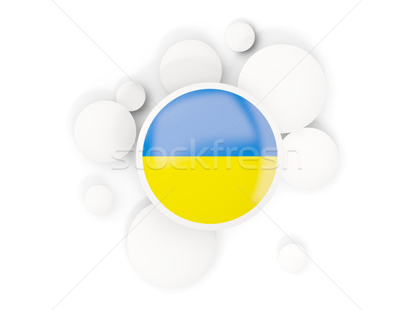 Round flag of ukraine with circles pattern Stock photo © MikhailMishchenko