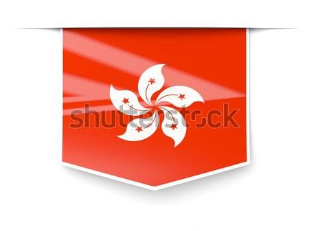 Placu ikona banderą Erytrea metal ramki Zdjęcia stock © MikhailMishchenko