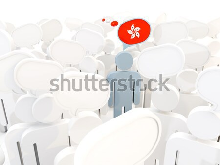 Man with flag of isle of man in a crowd Stock photo © MikhailMishchenko