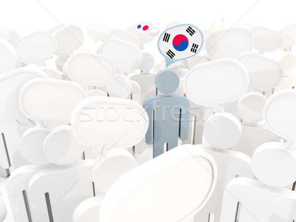Man with flag of south korea in a crowd Stock photo © MikhailMishchenko