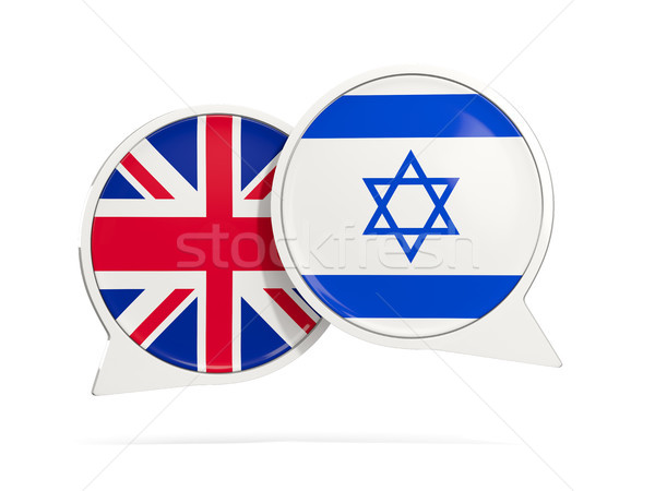 Chat pęcherzyki Izrael odizolowany biały 3d ilustracji Zdjęcia stock © MikhailMishchenko