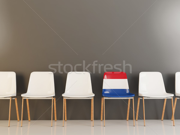 Chair with flag of netherlands Stock photo © MikhailMishchenko