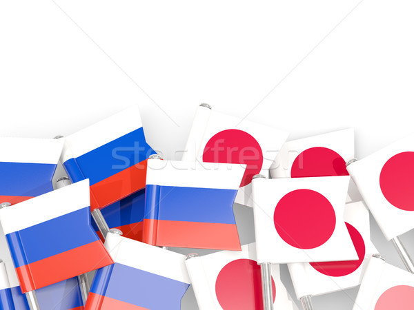 フラグ 孤立した 白 3次元の図 言語 政治 ストックフォト © MikhailMishchenko