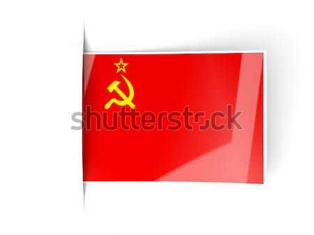 Postage stamp icon of ussr Stock photo © MikhailMishchenko