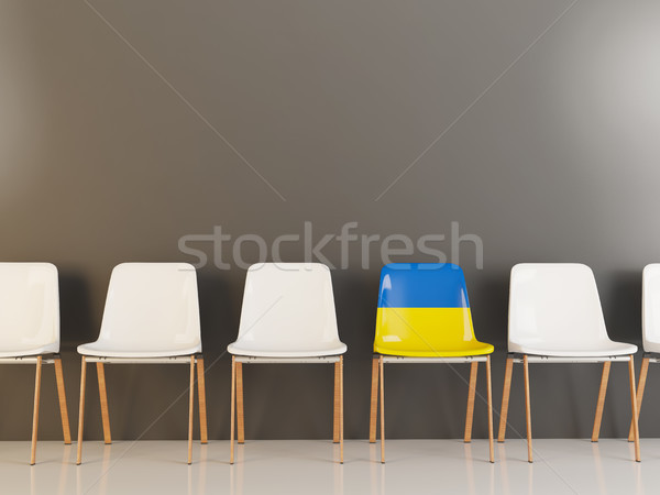 Chair with flag of ukraine Stock photo © MikhailMishchenko