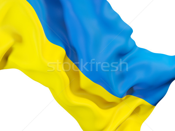 Waving flag of ukraine Stock photo © MikhailMishchenko