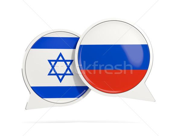 Zdjęcia stock: Chat · pęcherzyki · Izrael · Rosja · odizolowany · biały