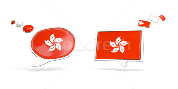 Two chat icons with flag of hong kong Stock photo © MikhailMishchenko