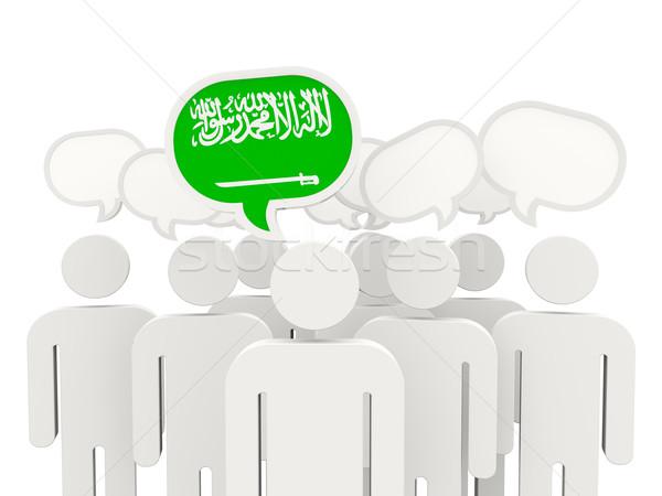 People with flag of saudi arabia Stock photo © MikhailMishchenko