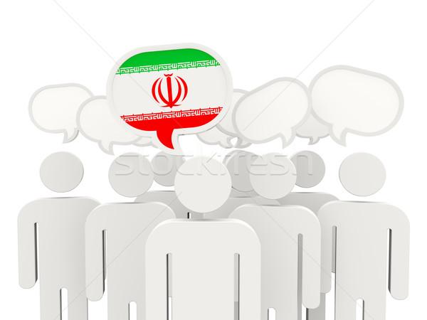 人 フラグ イラン 孤立した 白 会議 ストックフォト © MikhailMishchenko