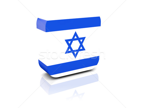 Piazza icona bandiera Israele riflessione bianco Foto d'archivio © MikhailMishchenko