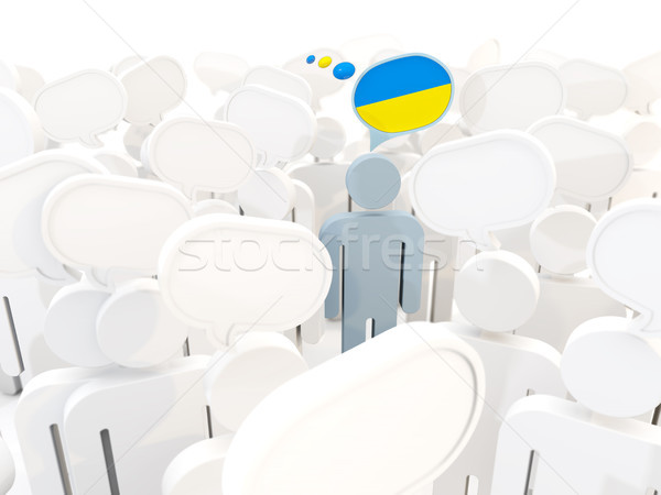 Man with flag of ukraine in a crowd Stock photo © MikhailMishchenko