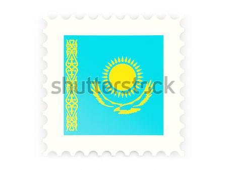 Postage stamp icon of vatican city Stock photo © MikhailMishchenko