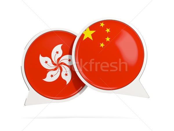Chat bubbles with flags of China and Hong Kong Stock photo © MikhailMishchenko