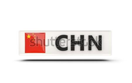 Amor Vietnã assinar isolado branco bandeira Foto stock © MikhailMishchenko