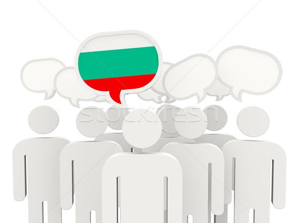 人 フラグ ブルガリア 孤立した 白 会議 ストックフォト © MikhailMishchenko