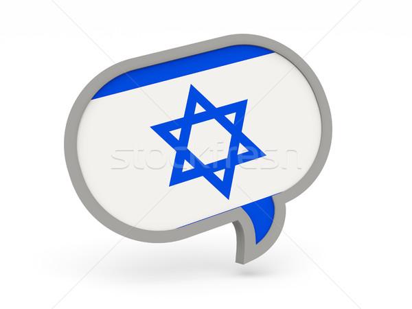 Chat ikon zászló Izrael izolált fehér Stock fotó © MikhailMishchenko