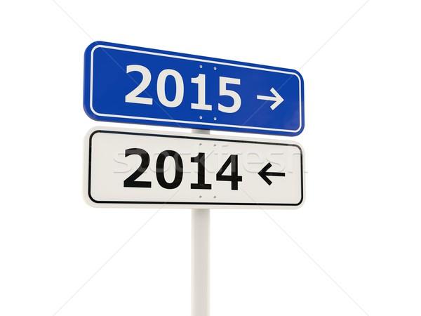 2015 nieuwjaar verkeersbord geïsoleerd witte teken Stockfoto © MikhailMishchenko