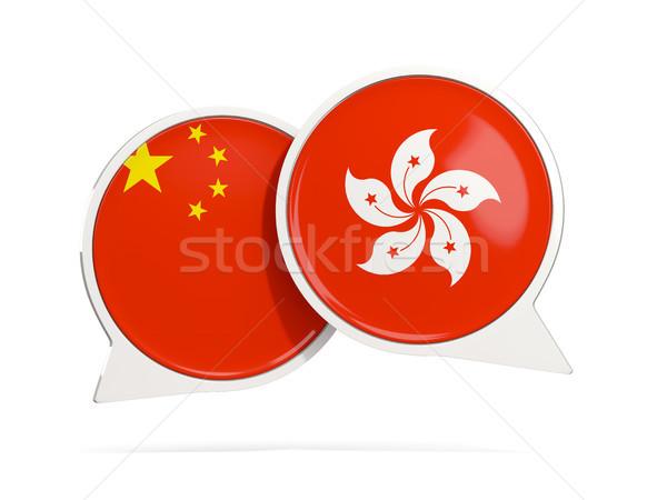 Chat burbujas China Hong Kong aislado blanco Foto stock © MikhailMishchenko