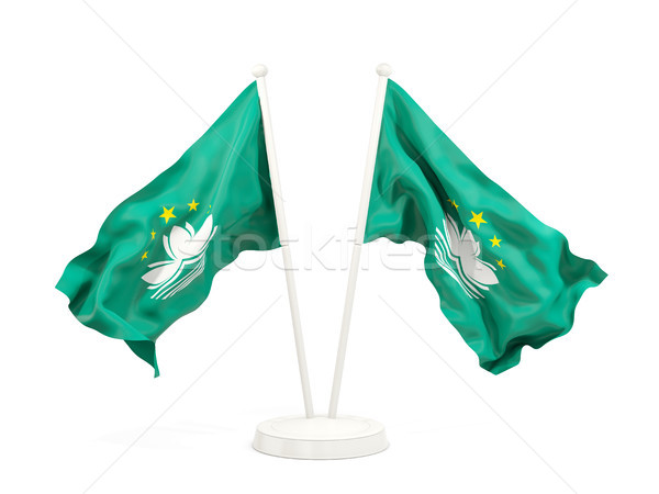 Two waving flags of macao Stock photo © MikhailMishchenko