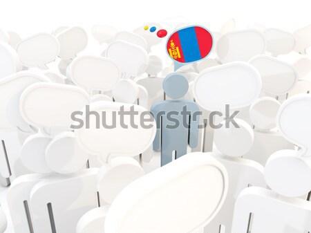 Férfi zászló Peru tömeg 3d illusztráció utazás Stock fotó © MikhailMishchenko