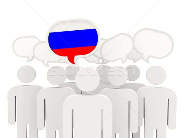 People with flag of russia Stock photo © MikhailMishchenko
