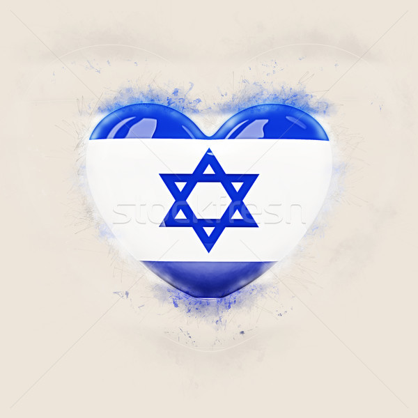 Coração bandeira Israel grunge ilustração 3d amor Foto stock © MikhailMishchenko
