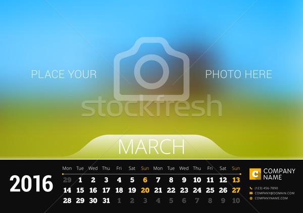 2016 escritorio calendario año vector diseno Foto stock © mikhailmorosin