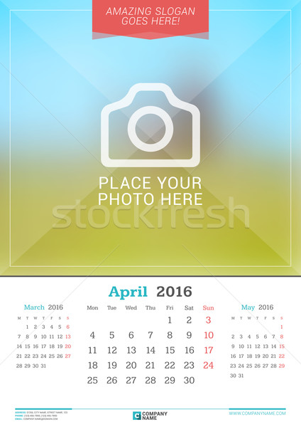 April 2016. Wall Monthly Calendar for 2016 Year. Vector Design Print Template with Place for Photo.  Stock photo © mikhailmorosin
