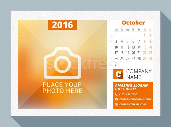 2016 secretária calendário ano vetor projeto Foto stock © mikhailmorosin