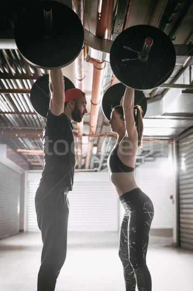 Strong & In Love  Stock photo © MilanMarkovic78