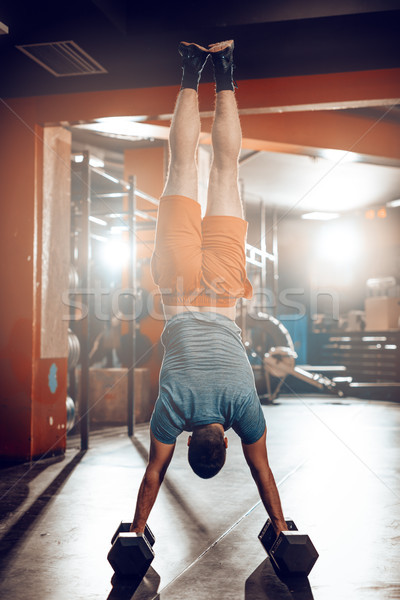 домой молодые мышечный человека осуществлять спортзал Сток-фото © MilanMarkovic78