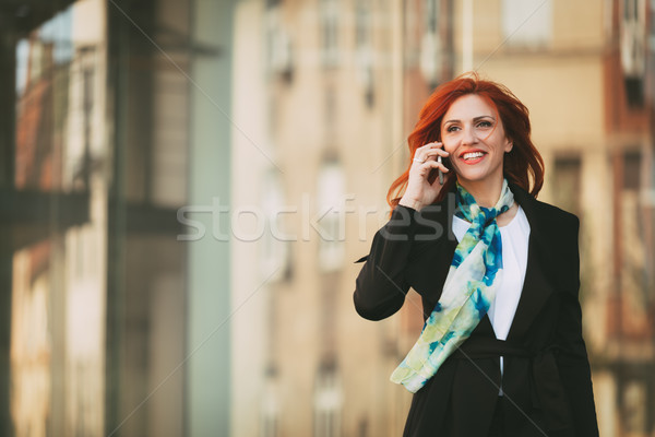 I Will Be Back To Office In Few Minutes Stock photo © MilanMarkovic78