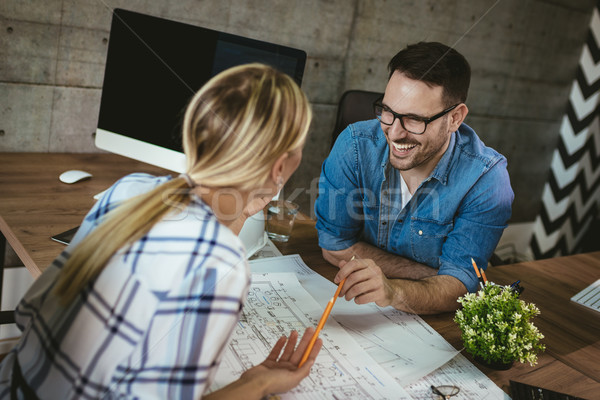 Stock photo: Their Concepts Are Always Fresh And Exciting